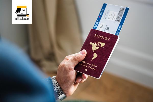 بهترین قیمت بلیط برای سفرهای خارجی و داخلی