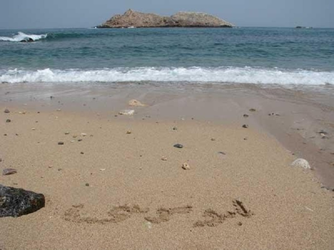 N83034531 72548963 - جاذبه های دیدنی جزیره زیبای ابوموسی | Abu Musa