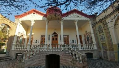 خانه و موزه مقدم