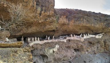 قبرستان هفتاد ملا