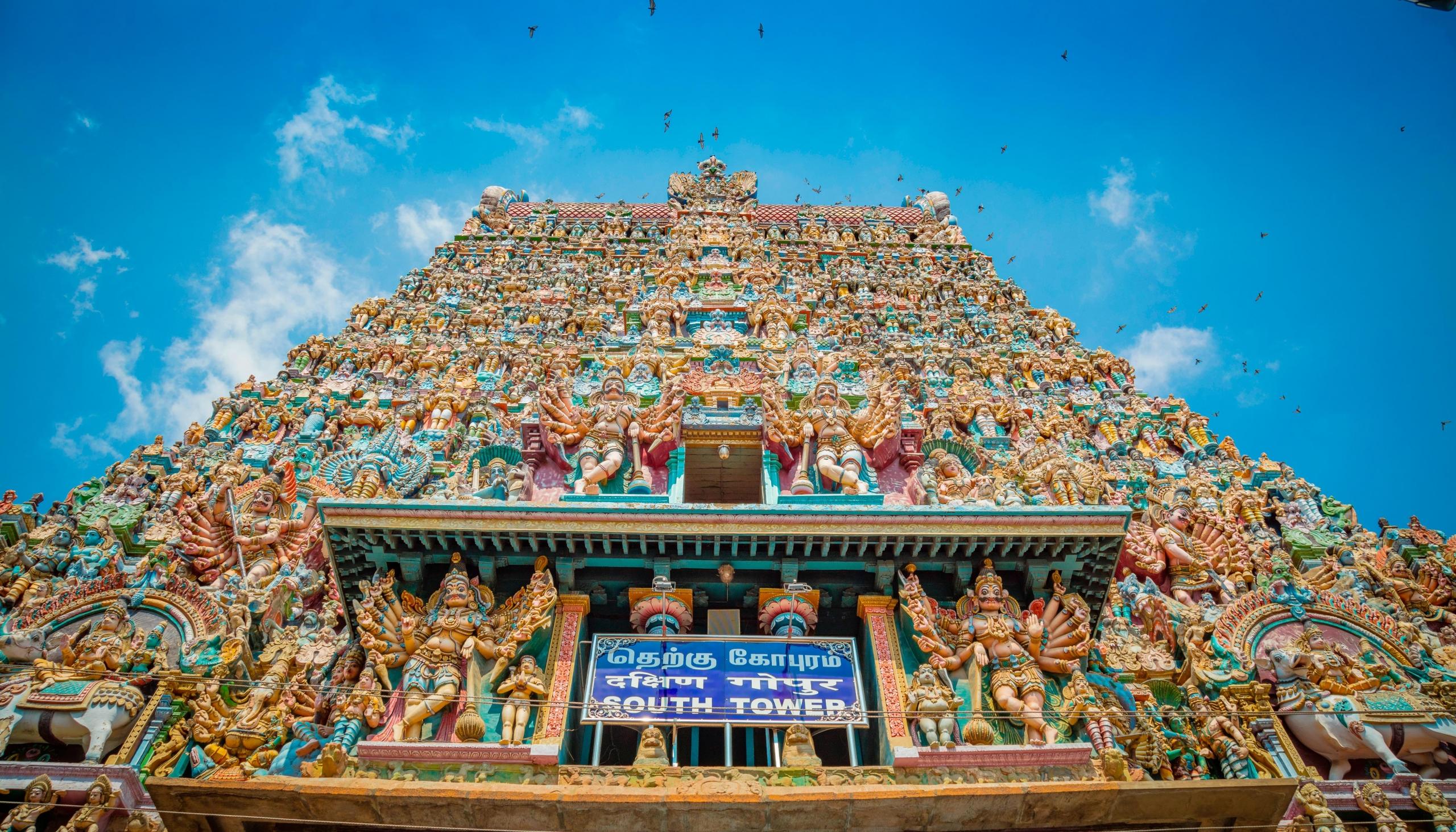 معبد میناکشی