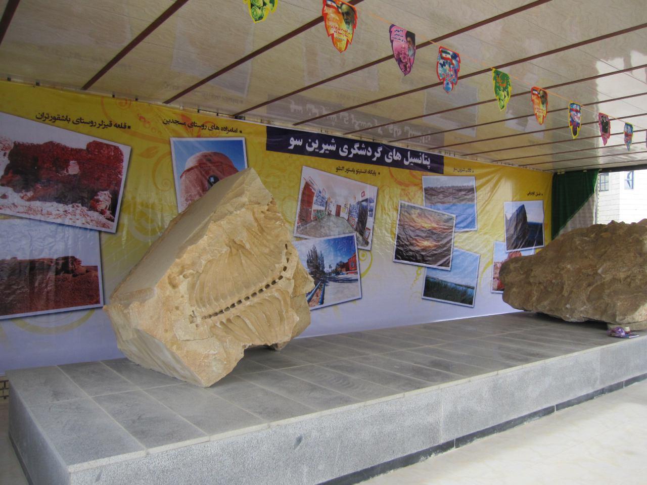 جاهای دیدنی کبودرآهنگ