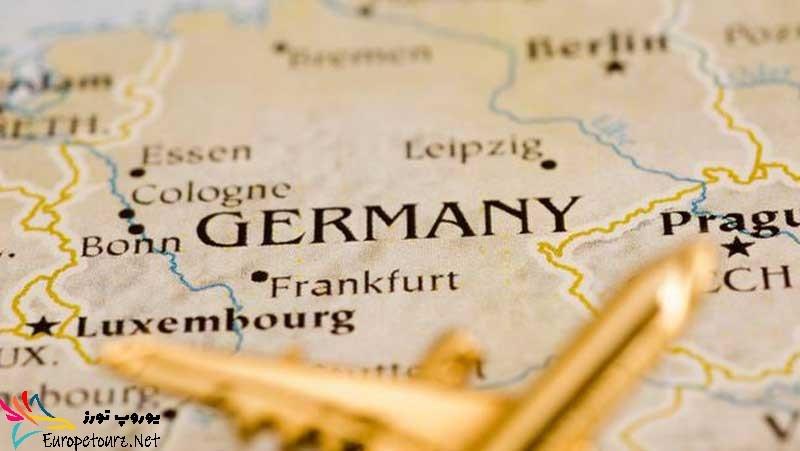 شرایط اخذ ویزای آلمان