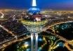 جاهای دیدنی اطراف تهران