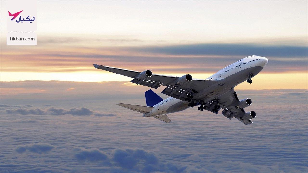 تکنیک هایی که شما را به خرید بلیط هواپیما نزدیک می کند