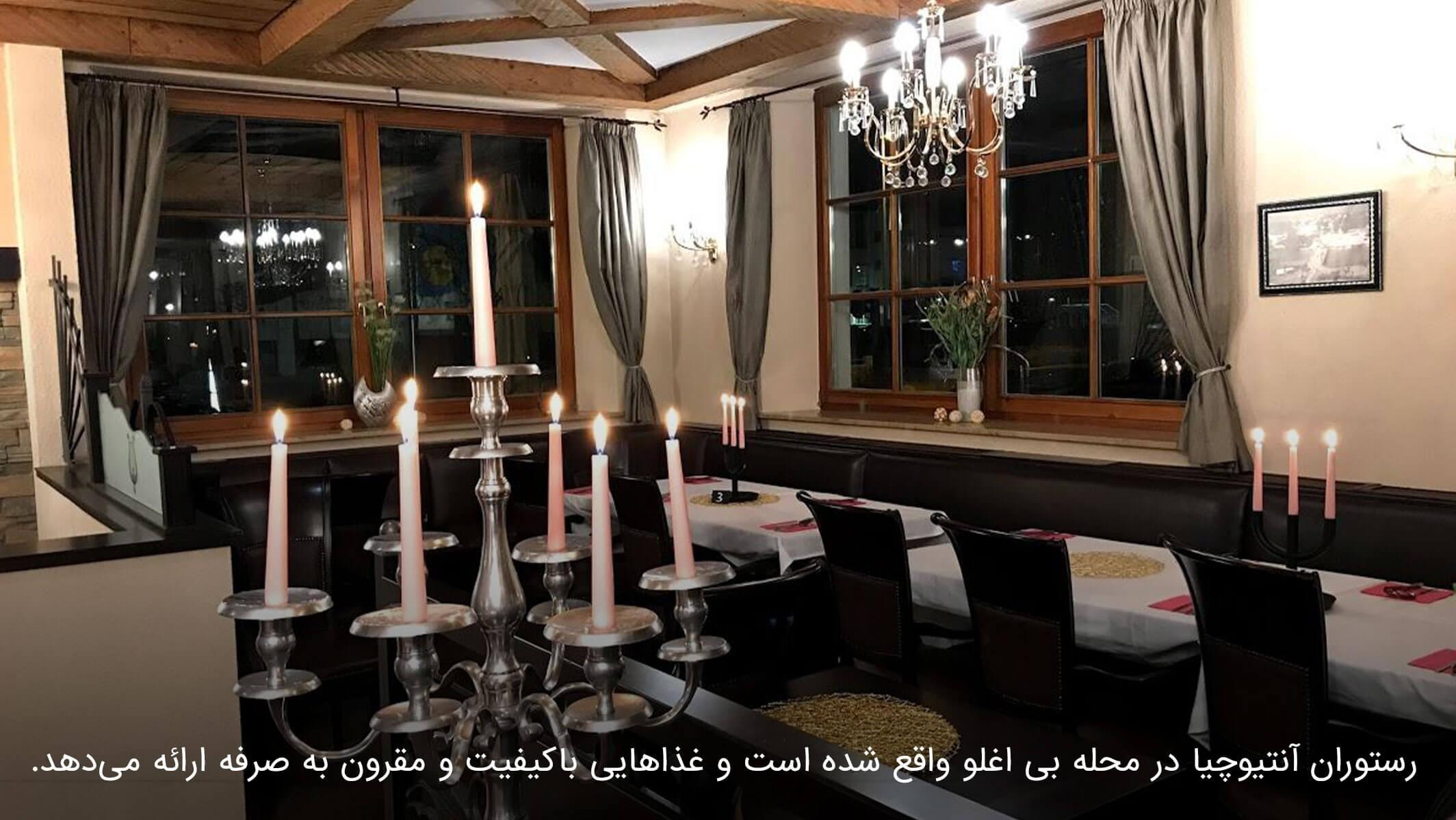 رستوران های ارزان استانبول
