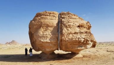 صخره باستانی النسا