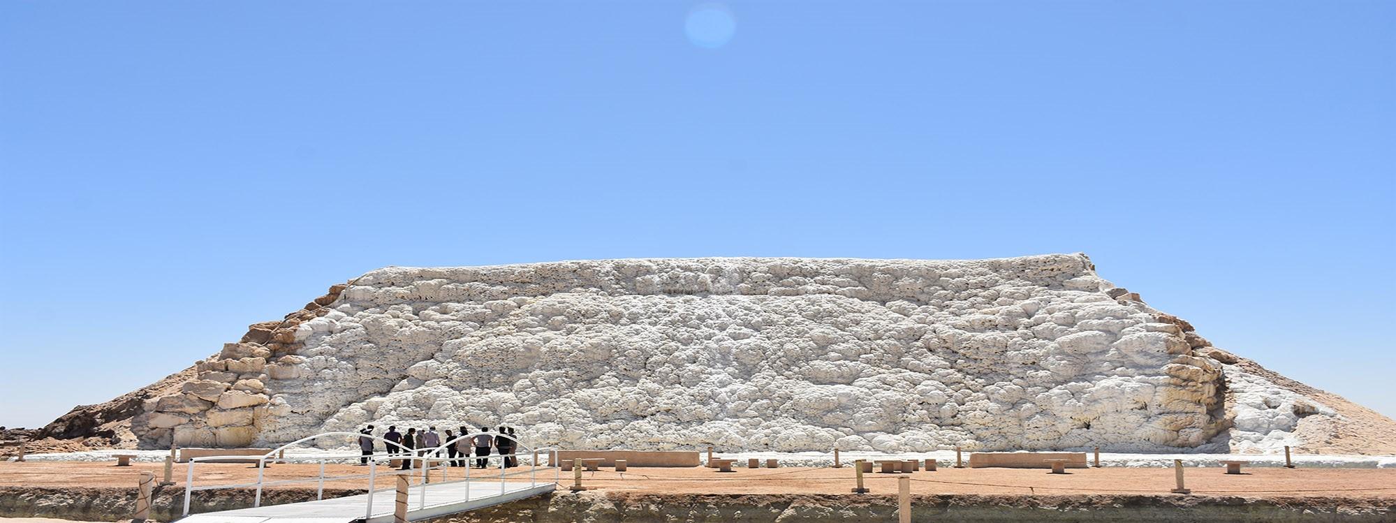 آبشار نمکی پتاس